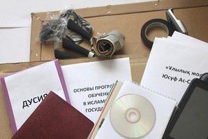Казахстанские судмедэксперты учатся выявлять экстремизм