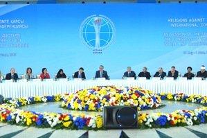 В Казахстане прошла международная конференция по борьбе с терроризмом
