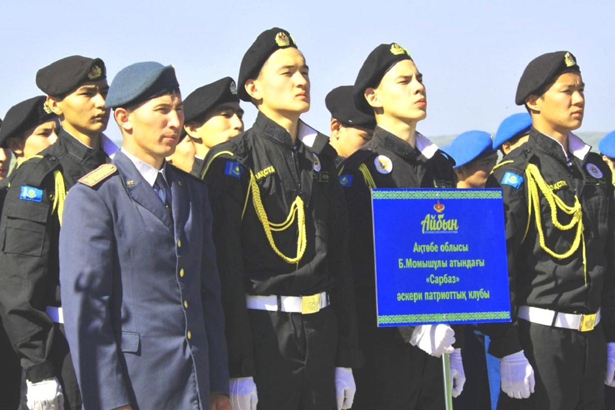 Kazakhstan steps up youth military-patriotic education