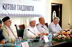 Узбекские богословы выступили против экстремистов
