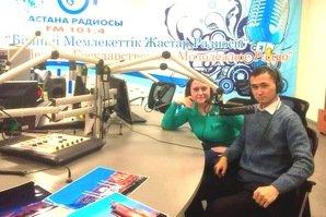 Казахстанские активисты предупреждают молодежь об угрозах экстремизма