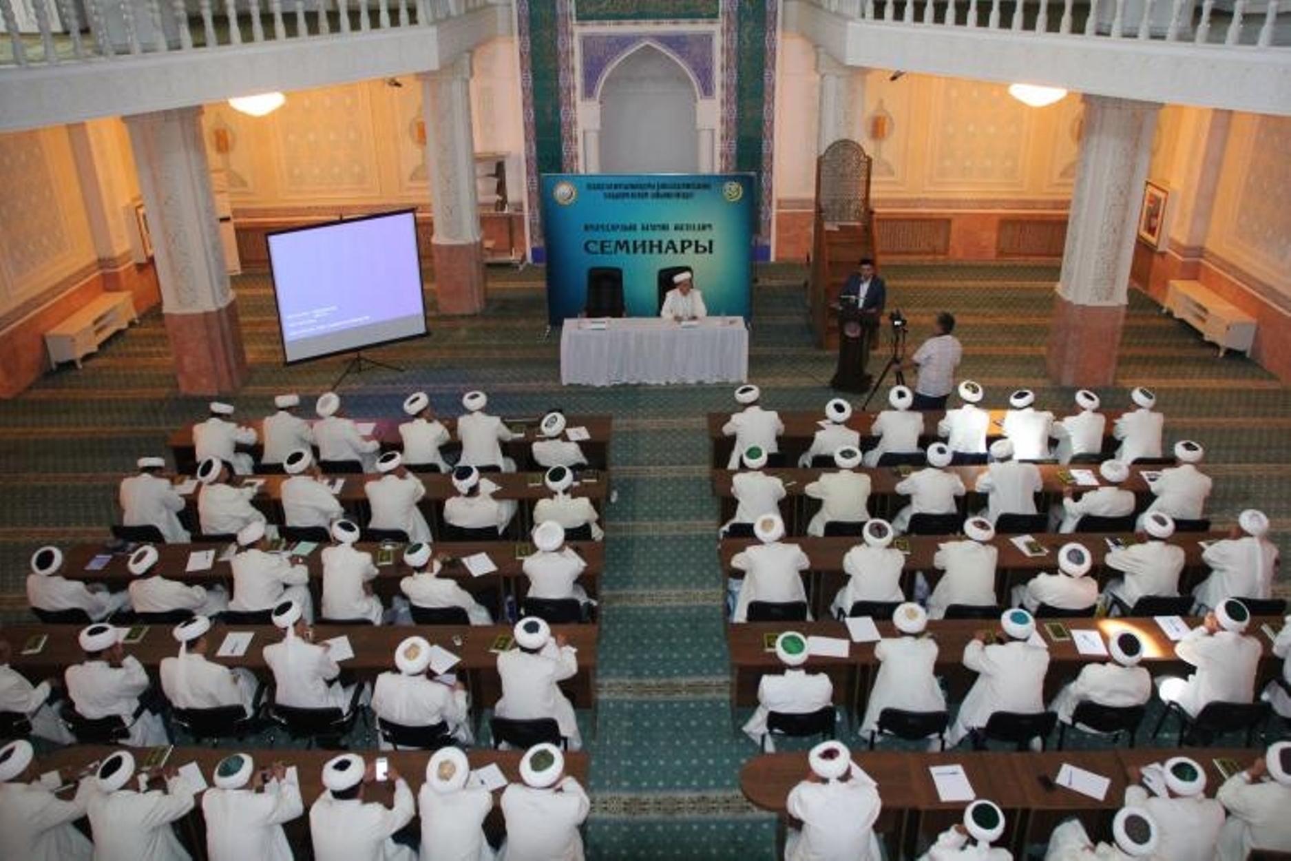 Казахстанские имамы учатся противостоять экстремизму