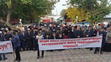 Жители Кыргызстана выступили против радикализма