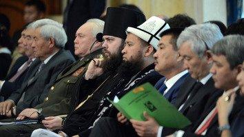 Кыргызстан проводит реформу государственной религиозной политики для борьбы с радикализацией