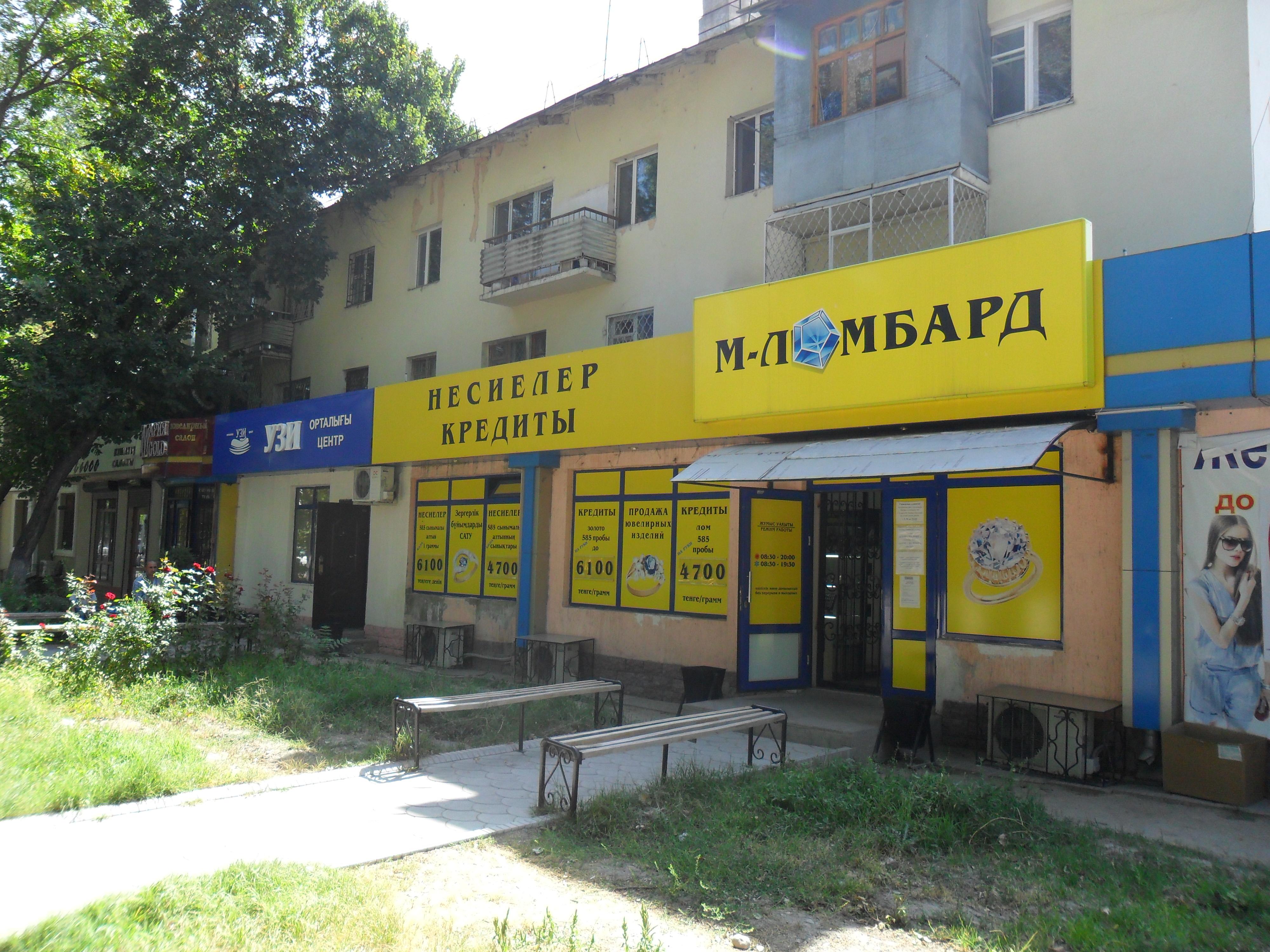 Ломбарды часто являются местами, где отмывают деньги в Казахстане. Сентябрь 2016, Тараз, Казахстан [Александр Богатик]