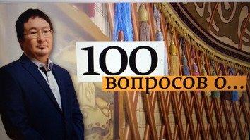 Кыргызское ТВ помогает в борьбе с экстремизмом и терроризмом