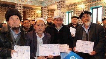 Программа в Кыргызстане нацелена на то, чтобы привить имамам принципы «просвещенного ислама»