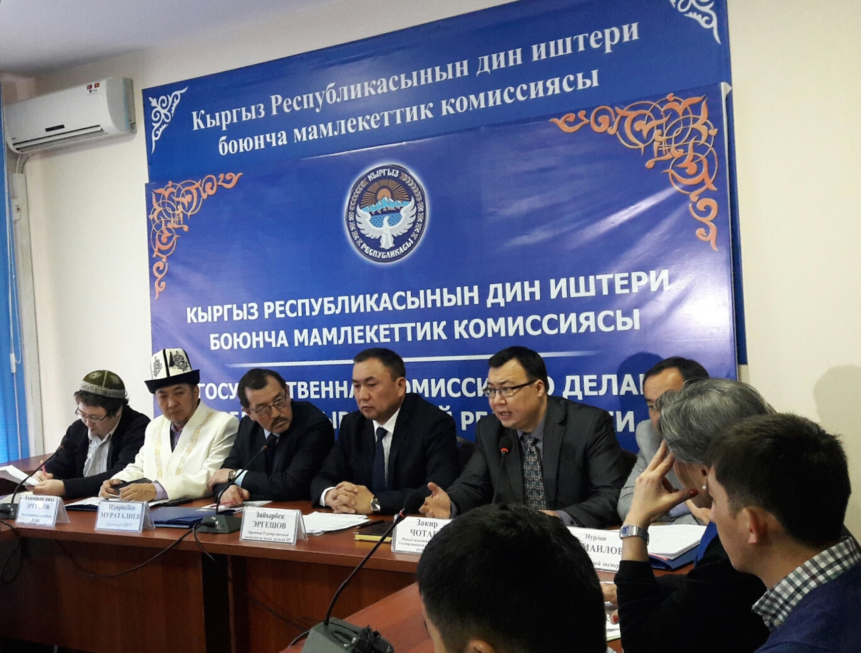 Kyrgyz officials determined to end militancy among country's youth