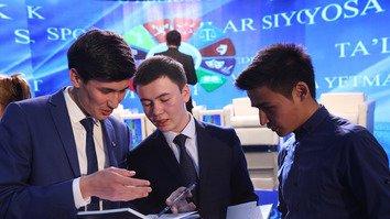 Узбекистан предложил молодежи 'безопасный Интернет'