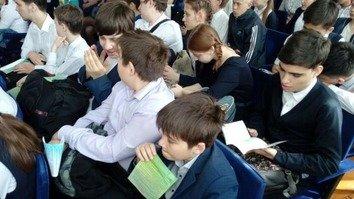 Казахстанским учителям и школьникам рассказали об опасностях радикализации