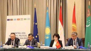 ЕС усилит сотрудничество в области безопасности с Центральной Азией