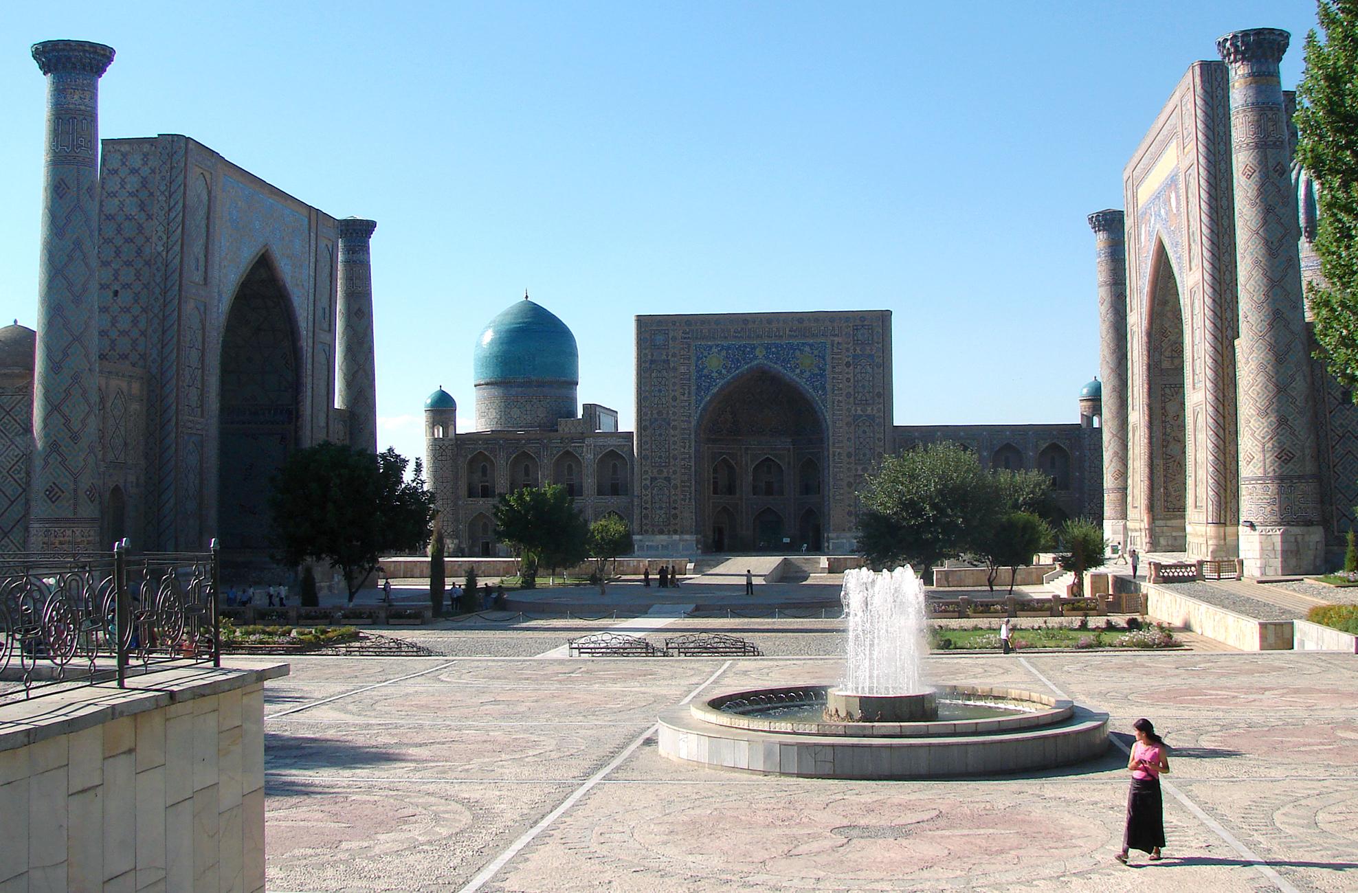 Uzbekistan launches 'Samarkand City' project