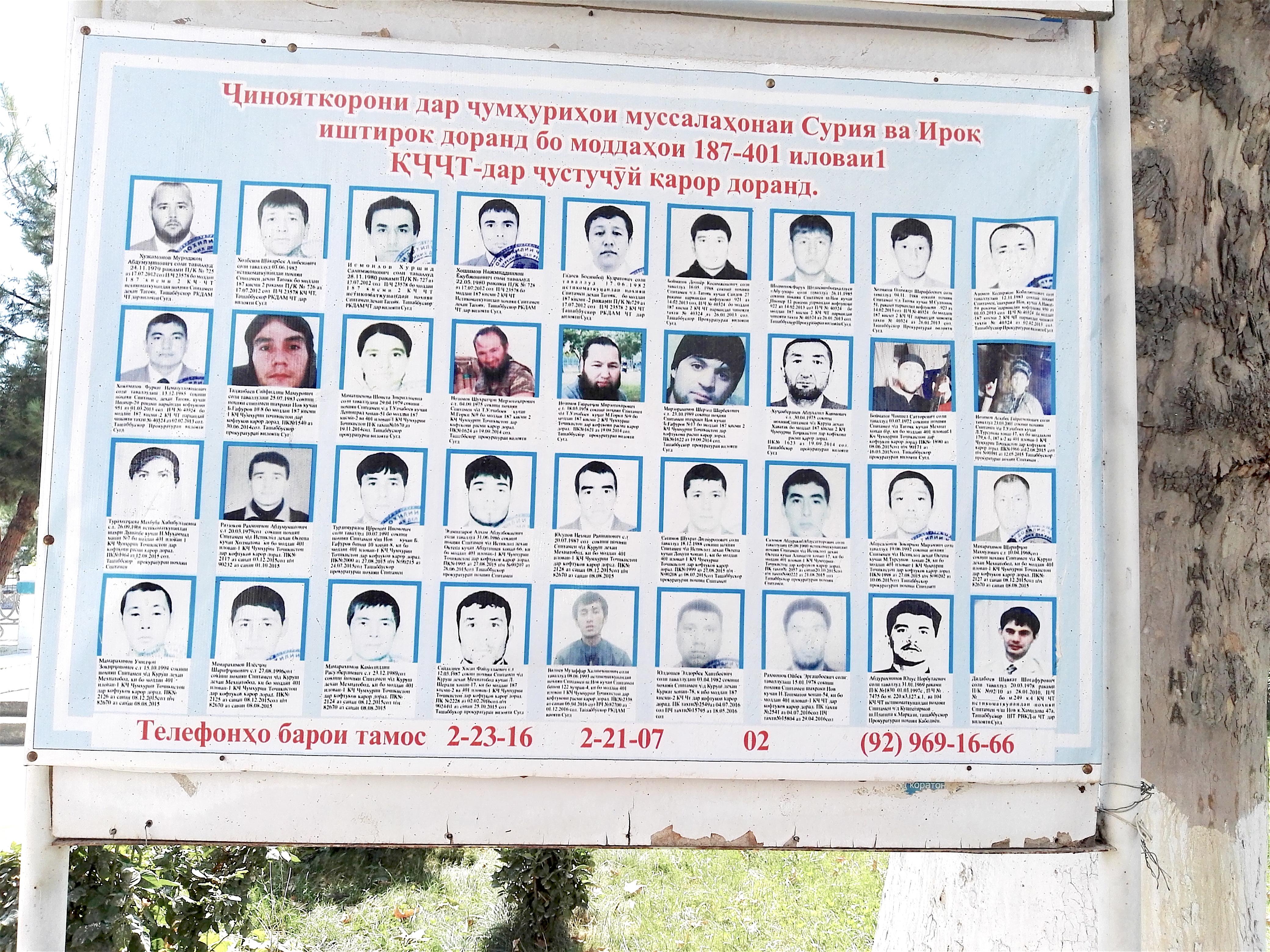 Список разыскиваемых боевиков. По данным милиции, в первой половине 2017 года были экстрадированы 18 разыскиваемых жителей Согдийской области. Спитаменский район, 18 августа 2017 г. [Негматулло Мирсаидов]