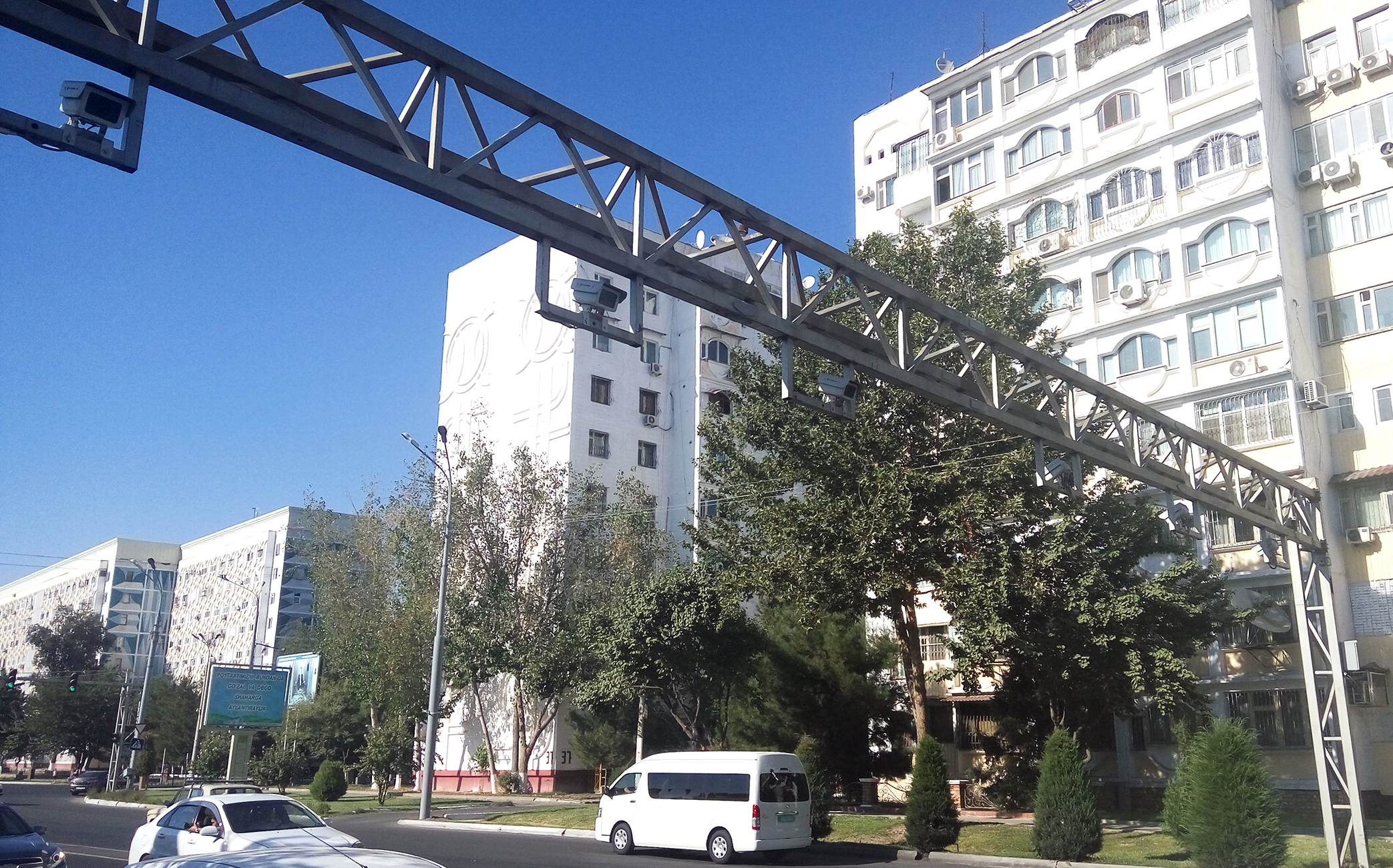 A security camera over a Tashkent street is shown September 7. The camera is part of the Tashkent 'Safe City' project. [Maksim Yeniseyev]
