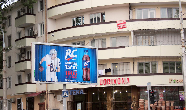 Рекламный щит RC Cola. 3 августа в Ташкенте открылся завод по производству американских напитков RC Cola. Ташкент, 29 сентября. [Максим Енисеев]