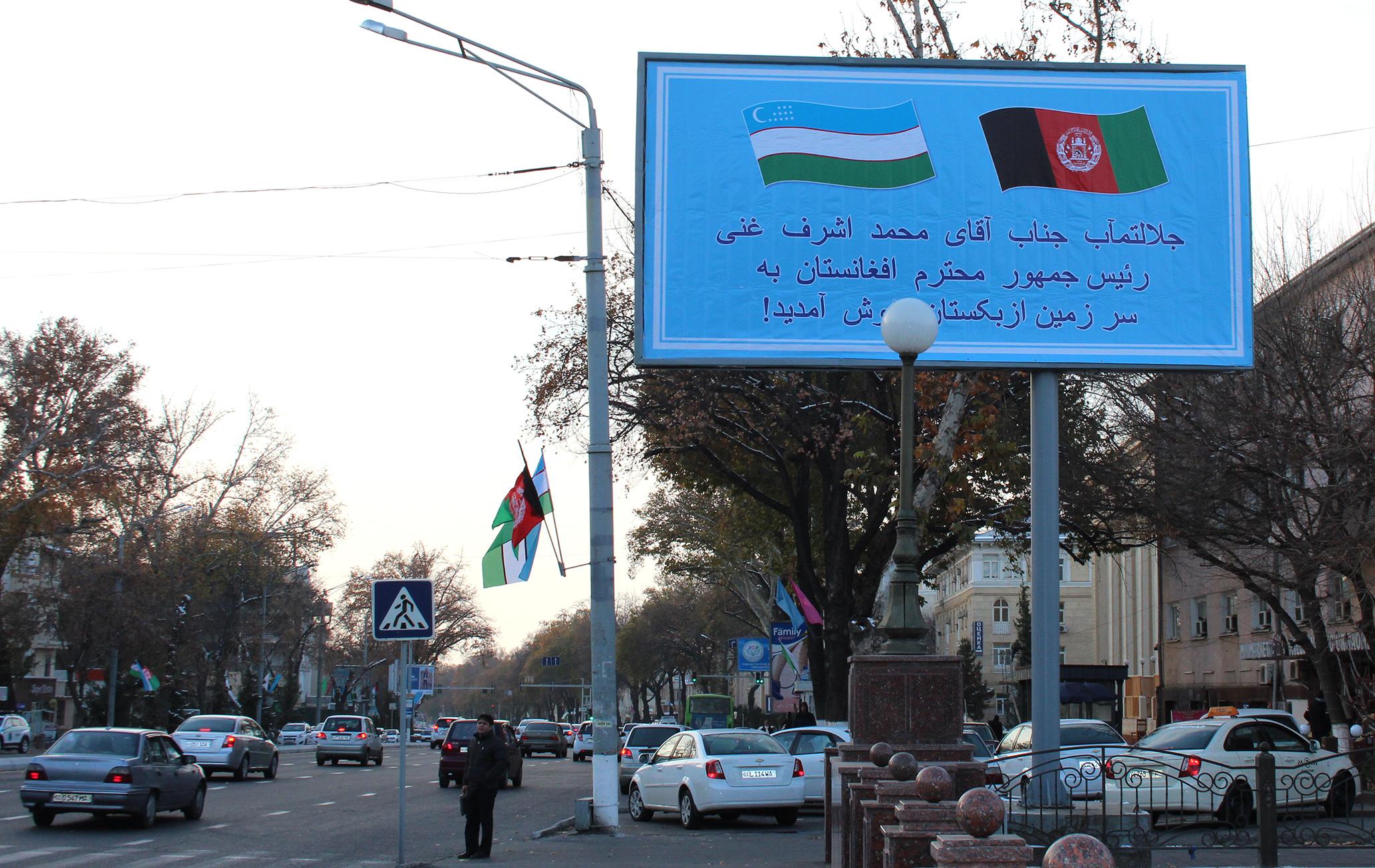 Uzbekistan, Afghanistan enter 'new stage of co-operation'