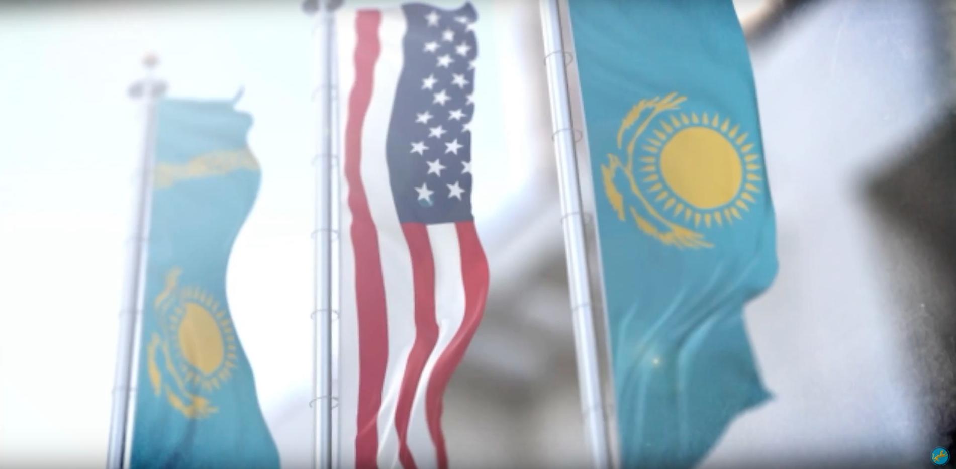 Документальный фильм рассказал «историю успеха» США и Казахстана