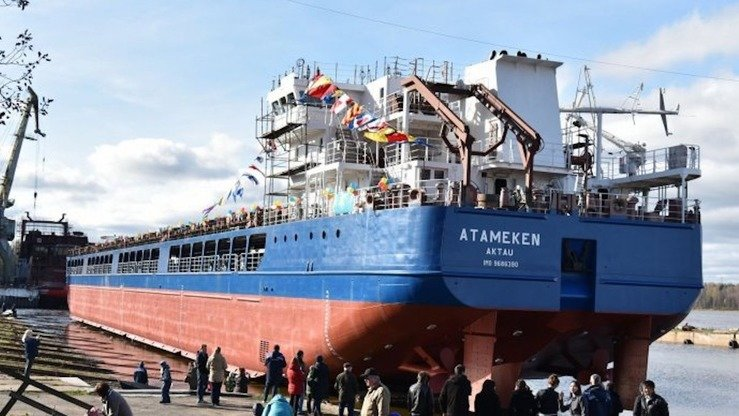 The cargo ship Atameken is shown in Kuryk Port last September. Kuryk is one of two Kazakhstani ports where the United States recently gained permission to deliver cargo to Afghanistan. [Kuryk Port]