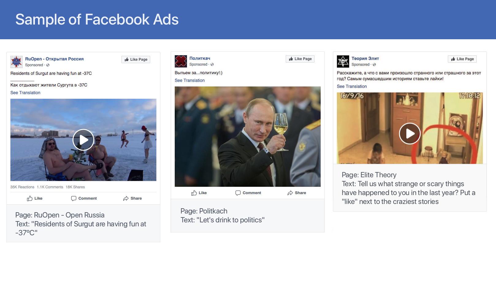 Facebook Россиянинг «троллар фабрикаси»га алоқадор юзлаб профилларни ўчирмоқда