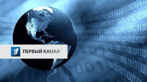 В последние годы показатели популярности российских СМИ, таких как Первый канал, резко устремились вниз в Центральной Азии из-за непрекращающихся кампаний Кремля по дезинформации. [Первый канал]