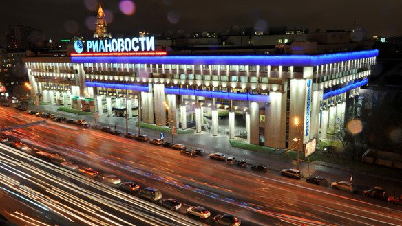 RIA Novosti headquarters is shown in Moscow in 2009. [Vladimir Sergeev/RIA Novosti]