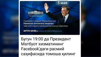 Rossiya va Eronda taqiqlangan Telegram Markaziy Osiyoda ommalashib bormoqda