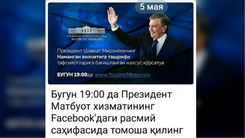 Россия ва Эронда тақиқланган Телеграм Марказий Осиёда оммалашиб бормоқда
