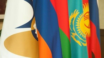 EEU member-state flags are shown in this undated photo. [EEU]