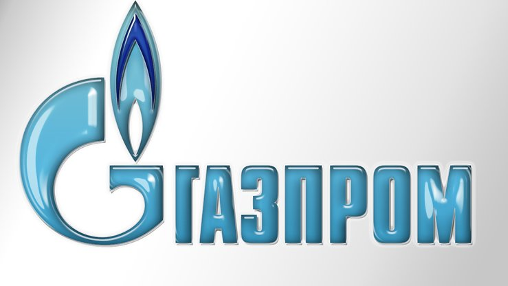 "According to its website, Gazprom's ""main objective in Tajikistan, besides purely commercial profit, is to guarantee the energy security of the republic, at a time when the country's economy is experiencing a serious shortage of oil and gas."" [File]"