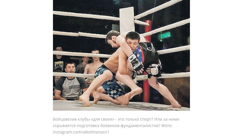 «Мы не дураки», – говорят оскорбленные кыргызы российским СМИ