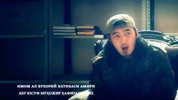 New regulations in Uzbekistan detail procedures to block extremist websites