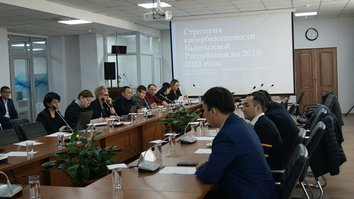 Kyrgyzstan's new cybersecurity strategy aims to protect state, personal data