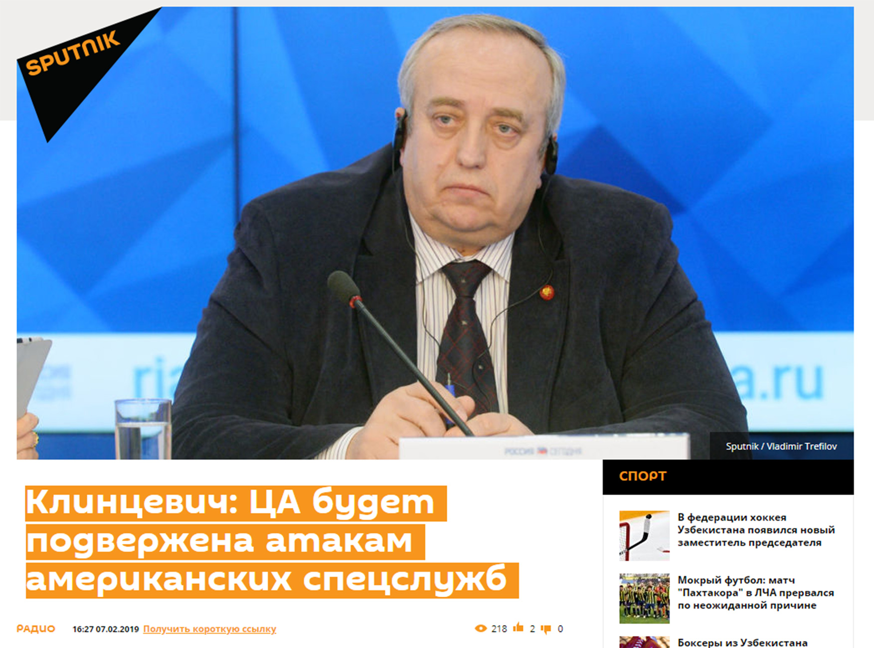'Outrageous' Sputnik article is Russia's latest attempt to spread fear in Central Asia