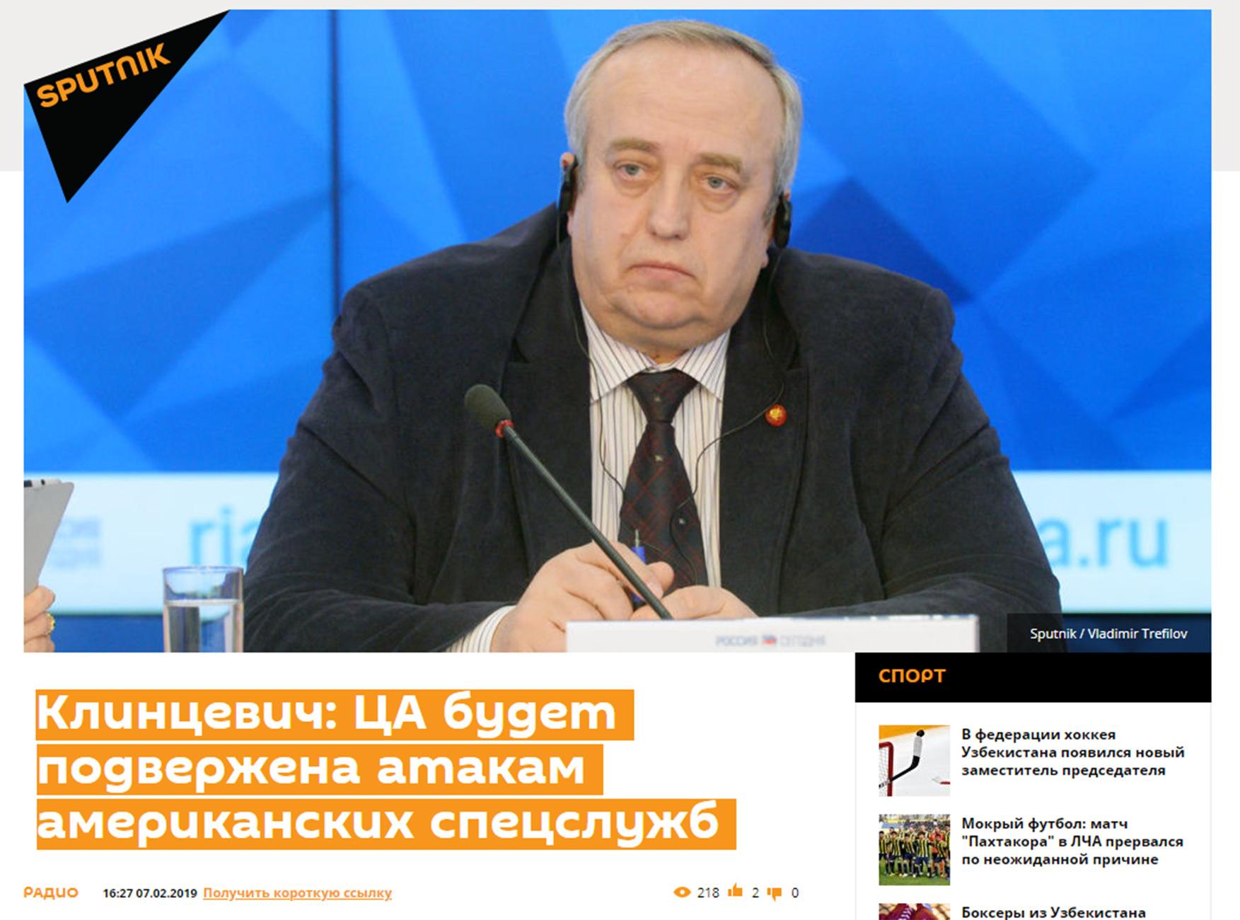 «Возмутительная» статья Sputnik — очередная попытка России посеять страх в Центральной Азии