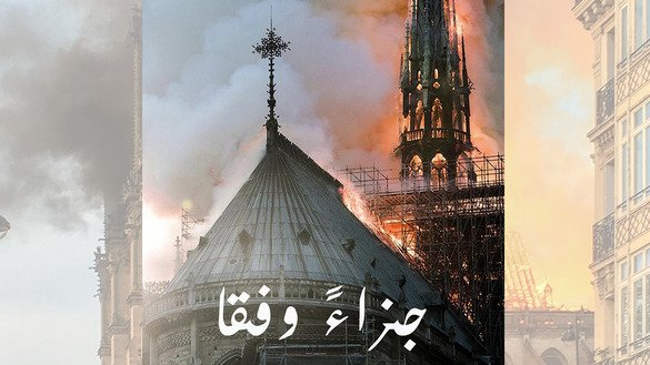 "An 'Islamic State' poster released on social media says ""retribution"" in front of images of the burning Notre Dame Cathedral in Paris on April 15. [File]"
