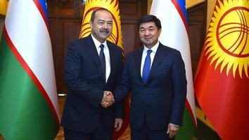 Кыргызстан и Узбекистан вышли на новый уровень стратегического партнерства