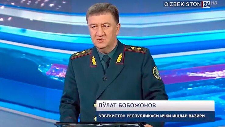Министр внутренних дел Пулат Бобожонов объявляет о закрытии «Жаслыка» в эфире узбекского телевидения 5 августа. Кадр из видео.