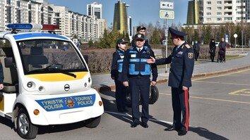 Туристическая полиция Казахстана открыла в стране еще одно подразделение