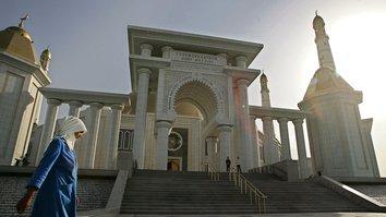 Туркменские власти арестовали высокопоставленных сотрудников муфтията по обвинению в коррупции
