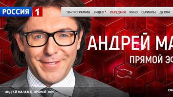 Uproar swells over Russian TV host's insult of Kyrgyz migrants