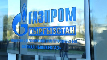 Gazprom sued by rights group over scandal-plagued Bishkek school