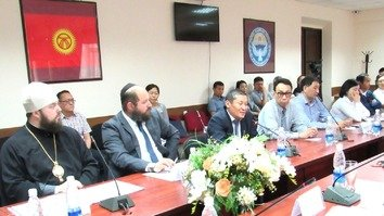 Kyrgyz faith communities unite against extremism