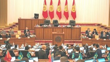 Kyrgyzstan strengthens anti-extremism laws
