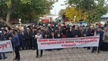 Kyrgyz march against radicalism