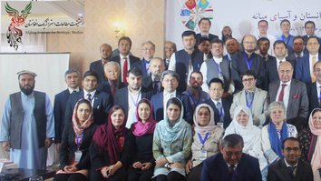 Afghanistan-Central Asia Dialogue calls for building mutual trust