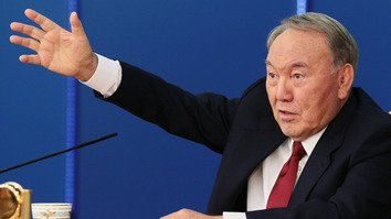 Nazarbayev calls for joint efforts to ensure regional security