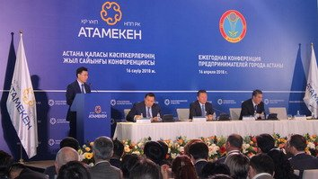 Rural residents in Kazakhstan learn key entrepreneurial skills