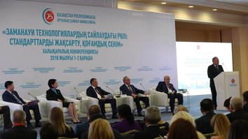 Kazakh, international analysts discuss role of new technology in electoral processes