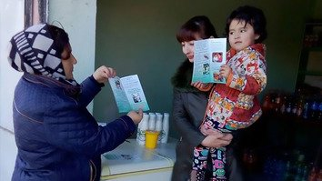 US helps Uzbekistan battle tuberculosis