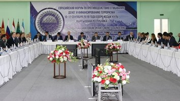 Kyrgyzstan hosts forum on combating terror financing, money laundering